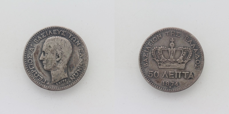 Griechenland George I. 50 Lepta 1874 A